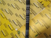 Ремень А-1400 МБ