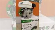 Двигатель ECO-417 вал 25 мм. 17 лс